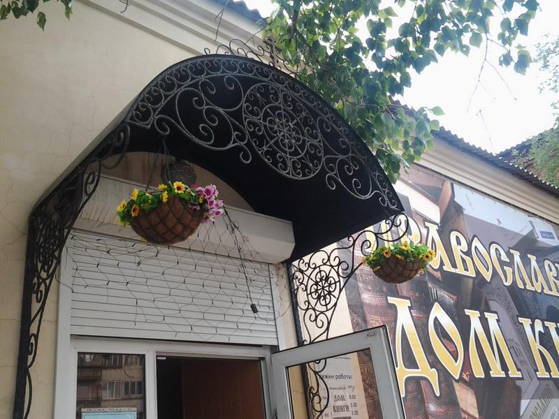 Заказать букет тюльпанов в москве